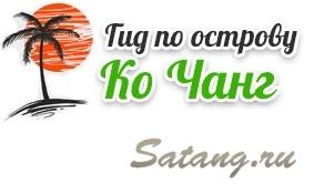 CoChang-logo1