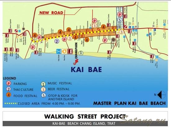 Прогулочная улица на Кай Бей