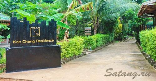 Супер-скидки в комплексе вилл и резиденций Koh Chang residence