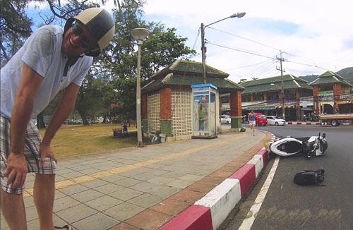 Инцидент с турисом и скутером модели PCX