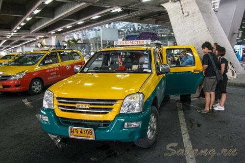 Такси Бангкок Ко Чанг - лучше чем авиабилет!