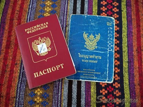 Новая виза Таиланд