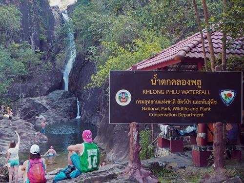 водопады ко чанг - забраться на вершину