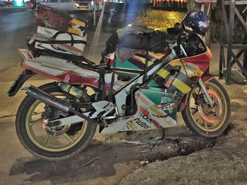 Починить скутер на Ко Чанге