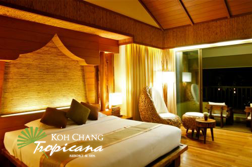 Centara Koh Chang Tropicana resort на пляже Klong Prao (Ко Чанг)