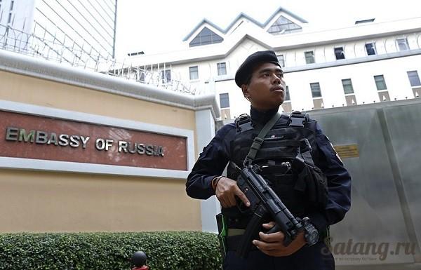 Посольство РФ в Бангкоке!